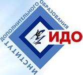 Институт дополнительного образования ЮУрГУ logo