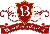 Школа скорочтения и развития памяти Васильевой Л.Л. logo
