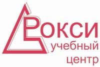 Рокси, УЦ logo