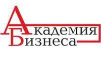 Академия Бизнеса, ООО logo