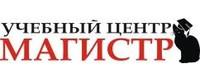 Магистр, УЦ logo