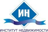 Институт недвижимости, НОУ logo