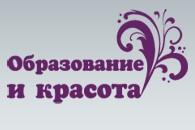 Образование и Красота, НОУ УЦ logo