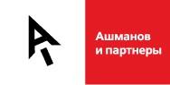 Академия интернет-маркетинга Ашманов и Партнеры logo