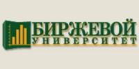 Биржевой Университет logo