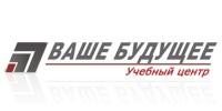 Ваше будущее, УЦ logo
