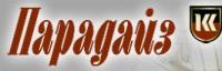 Парадайз logo