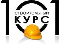 101 курс, школа ремонта logo