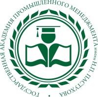 Государственная академия промышленного менеджмента имени Н.П. Пастухова logo
