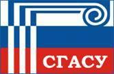 Организация работ в строительстве, научно-технический центр logo