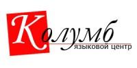 Колумб, языковой центр logo