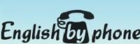 English by Phone лого