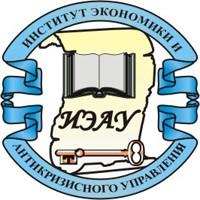 Институт экономики и антикризисного управления (ИЭАУ) logo