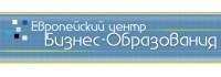 Европейский центр бизнес-образования лого