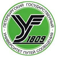 Петербургский государственный университет путей сообщения (ПГУПС) logo