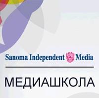 Медиашкола Sanoma Independent Media лого