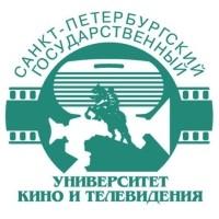 Санкт-Петербургский государственный университет кино и телевидения (СПбГУКиТ) logo