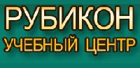 Рубикон, НОУ Учебный центр logo