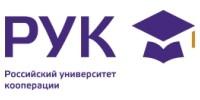 Российский университет кооперации, РУК logo
