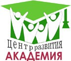 Академия, центр развития logo