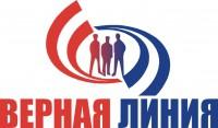 Верная линия, ЦПП logo