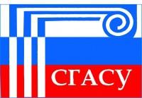 Самарский государственный архитектурно-строительный университет (СГАСУ) logo