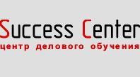 Success Center - Центр Делового Обучения logo