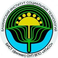 Башкирский институт социальных технологий АТиСО logo