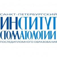 Санкт-Петербургский институт стоматологии последипломного образования (СПбИНСТОМ) logo