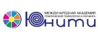ЮНИТИ, международная академия практической психологии и коучинга logo