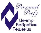 Personnel Profy, центр кадровых решений logo