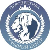 Перспектива, УЦ - Санкт-Петербург logo