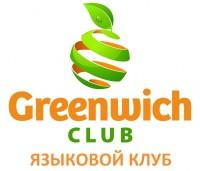 Greenwich Club, языковой клуб logo
