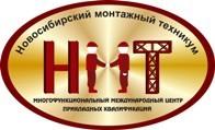 Многофункциональный международный центр прикладных квалификаций НМТ logo