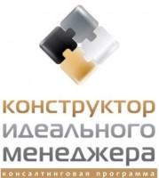 Алексей Макаров logo