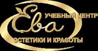 ЕВА, Волгоградский институт красоты logo