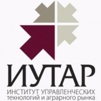 Институт управленческих технологий и аграрного рынка (ИУТАР) logo