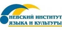 Невский институт языка и культуры (НИЯК) logo