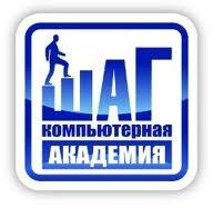 """Компьютерная академия """"Шаг"""", Одесский филиал logo"""