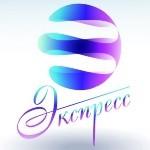 Экспресс, учебно-кадровый центр logo