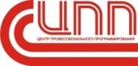 Центр Профессионального Программирования (ЦПП) лого