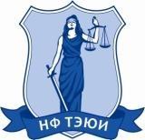 Центр дополнительного образования НФ ТЭЮИ logo