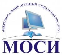Межрегиональный открытый социальный институт, АНО ВПО logo