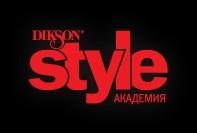 Dikson Style, академия парикмахерского искусства logo