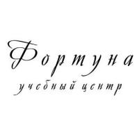 Фортуна, учебный центр logo