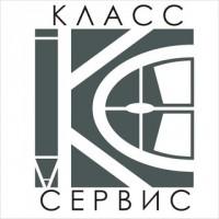 Класс-Сервис, АНО ДПО logo