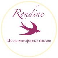 Rondine logo
