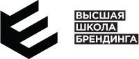 Высшая школа брендинга logo