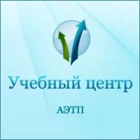 Учебный центр АЭТП logo