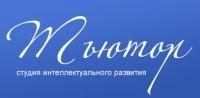 Тьютор, студия развития logo